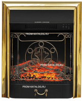 Очаг Royal Flame Majestic FX M Brass